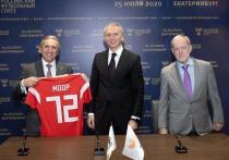 РФС и Минспорт России будут сотрудничать с Тюменской областью