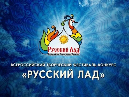 Астраханские литераторы стали лауреатами фестиваля-конкурса «Русский лад – 2020»