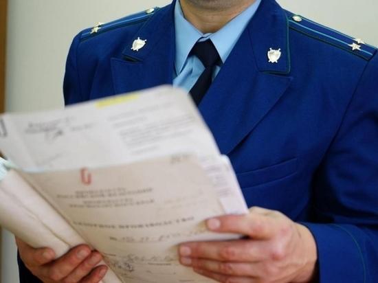 Прокурором Милославского района назначен Дмитрий Калошин