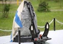 Новый Памятный камень установили в Чехове