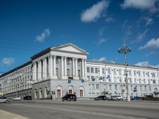 Открыта вакансия на должность главного архитектора Курска