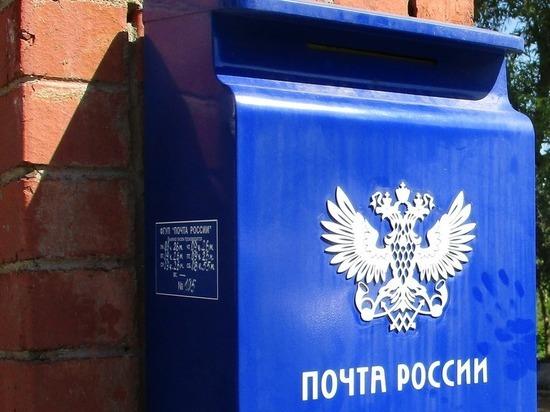 Владимирцам стала доступна оплата детсадов на почте