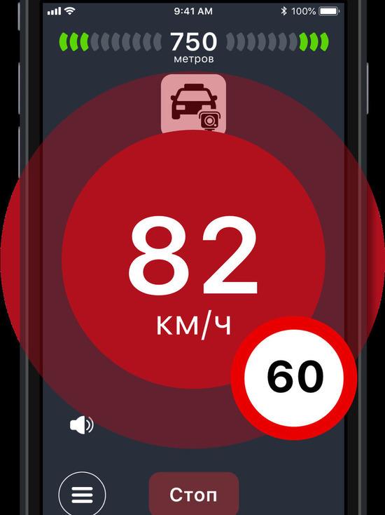 Германия: Приложения, предупреждающие о скоростных ловушках — устанавливать или нет