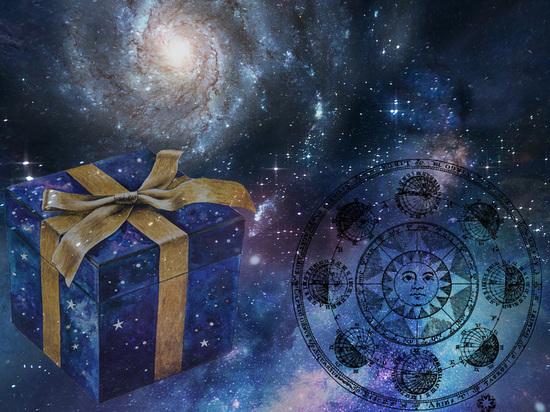 Подарок судьбы: Самое важное, что получил каждый знак зодиака