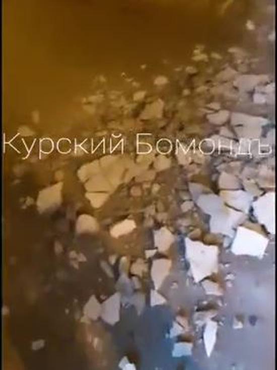 В Курске обрушился еще один подземный переход