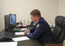 СК проведет прием с жителями города в Тверской области в Skype