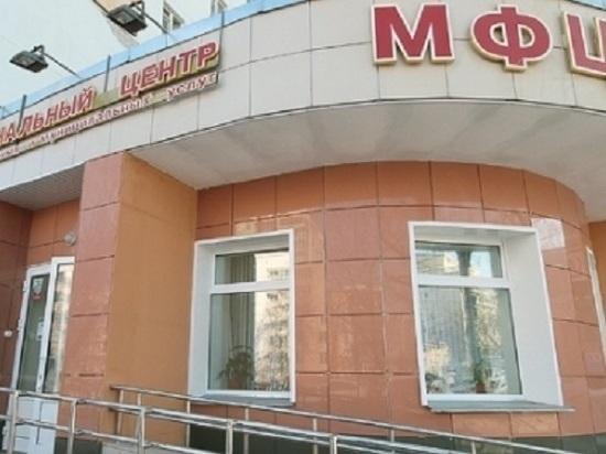 В МФЦ Кировской области вернут живые очереди