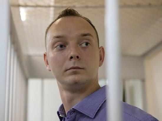 Журналиста Сафронова изолировали в СИЗО из-за подозрения на коронавирус