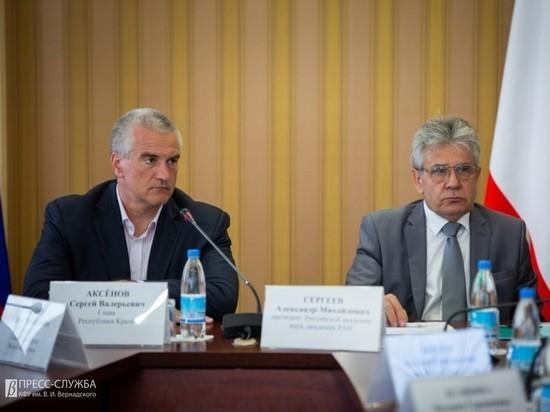 РАН окажет поддержку Крыму в решении водной проблемы