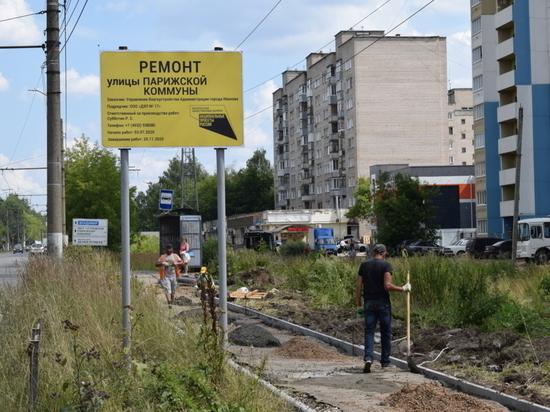В Иванове начались ремонтные работы на улице Парижская Коммуна