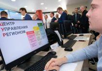 В Хакасии через месяц появится единая информационно-аналитическая система