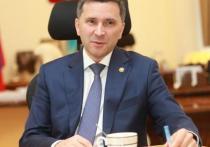 В Тверской области находится с рабочим визитом Министр природных ресурсов и экологии РФ