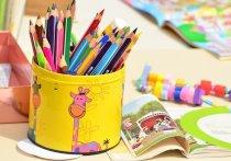 Благотворительная акция для школьников стартовала в Пущино