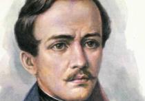 В Чехове организовали мероприятия ко дню памяти Михаила Лермонтова