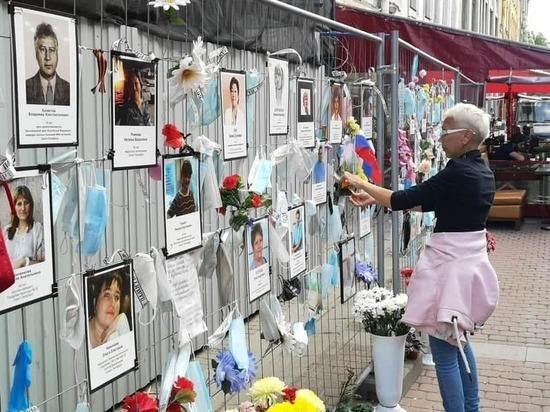 Стену памяти с именами погибших врачей хотят демонтировать