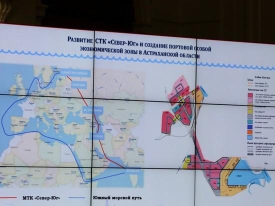 Строительство в Астрахани портовой особой экономической зоны привлекает инвесторов из Германии
