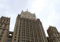 Посольство Британии в Москве получило ноту протеста от МИД РФ из-за радужного флага