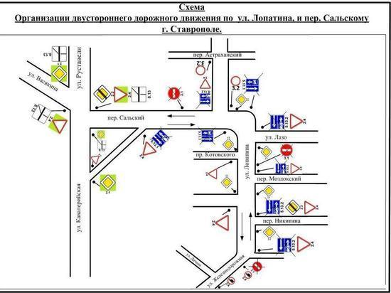 В Ставрополе меняют схему движения в районе Кавалерийской