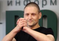 Удальцова арестовали за несогласованную акцию 25 июля