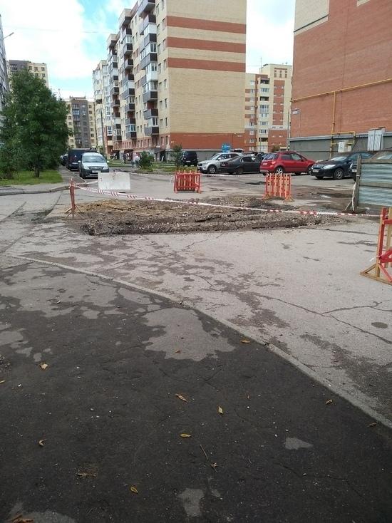 В Пскове закрыт проезд возле дома №91 на Рижском проспекте