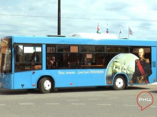 В Калужской области запущен автобус с изображением адмирала Сенявина