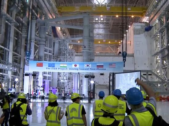Крупнейший вмире термоядерный реактор начали собирать воФранции