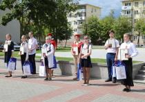 Лучшим четырнадцатилетним мальчишкам и девчонкам Серпухова вручили их первые паспорта