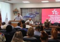 Сотрудники Ярославского Радиозавода поддержали идею установки памятного знака труженикам тыла