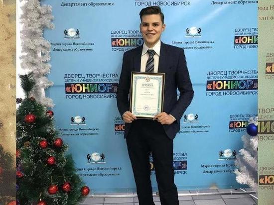 На притеснение талантов пожаловался Путину школьник из Новосибирска