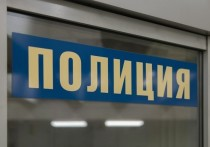 РИА: в Петербурге ограбили банк