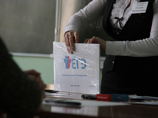 Учителя переживали, как школьники сдадут ЕГЭ