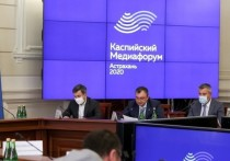 В Астрахани в конце октября проведут VI Каспийский медиафорум