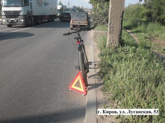 В Кирове за день сбили двух детей на велосипедах
