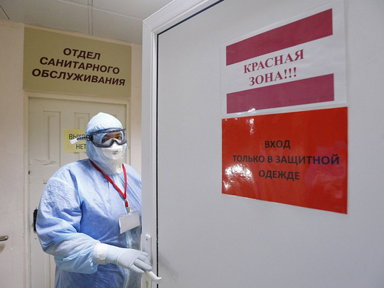 В Краснодарском крае коронавирусом заболели жители в возрасте от шести до 84 лет