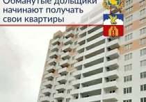 В Пятигорске готовятся к новоселью обманутые дольщики ООО «Базис-строй»