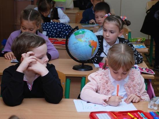 Германия: как планируют начать учебный год все федеральные земли