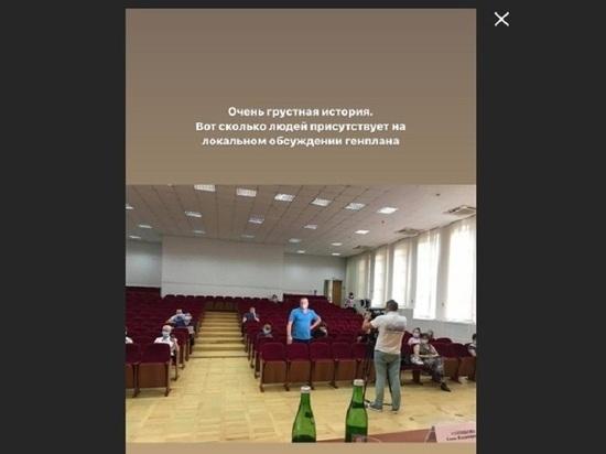 Пустые стулья: Наталья Машталир показала фото с общественных слушаний Генплана