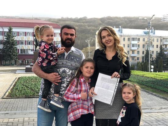 На Ставрополье откроется «Клуб молодых семей»