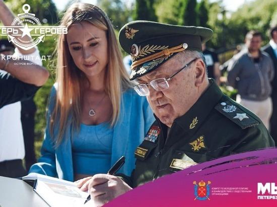 В Кронштадте начался второй сбор молодежи в «Лагере настоящих героев»
