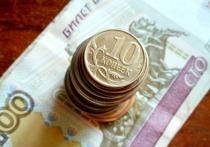 В Саратове областной бюджет планируют увеличить на 1 млрд рублей
