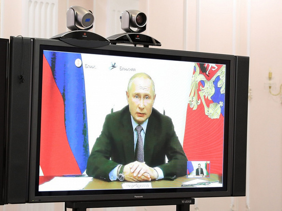 Владимир Путин призвал сделать все возможное, чтобы не допустить повторного карантина