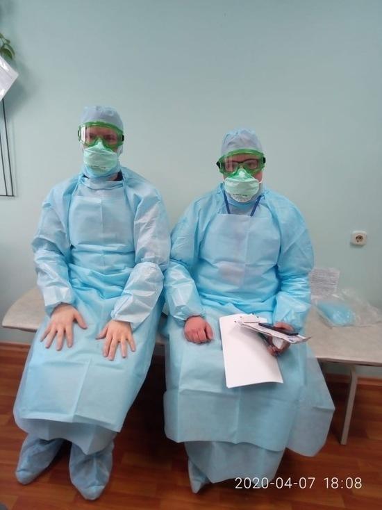 Каково работать врачом в условиях пандемии