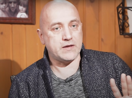 Прилепин рассказал, зачем боевики из России могли находиться в Белоруссии
