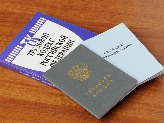 ЯНАО стал вторым в РФ среди регионов с наименьшим уровнем безработицы