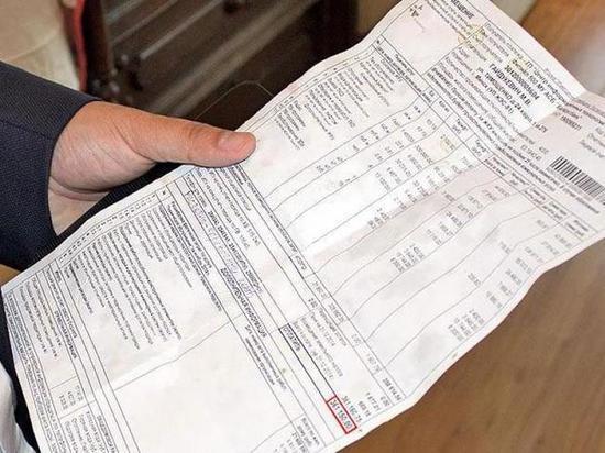 Коммунальные платежи жителей Абакана соберут в одну квитанцию
