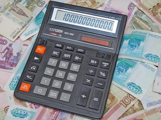 В Волгограде УФНС предложило способ избежать банкротства