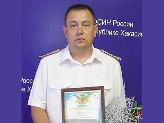 Сотрудник Хакасского УФСИН спас девочку и помог задержать педофила