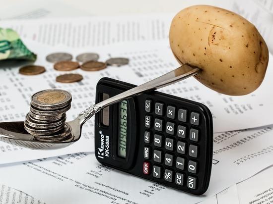 Работавшие пенсионеры Колымы получат прибавку