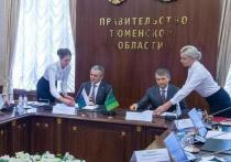 Александр Моор подписал несколько соглашений по развитию АПК