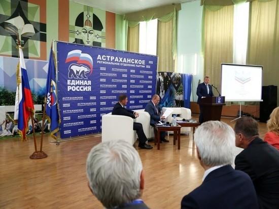 «Единая Россия» решила подумать об Астрахани